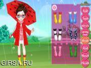 Флеш игра онлайн Дождливый денек / Cute Rainy Day