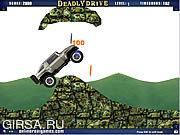 Флеш игра онлайн Смертельный привод / Deadly Drive