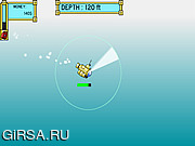 Флеш игра онлайн Глубоководный охотник