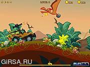 Флеш игра онлайн Тележка от динозавра