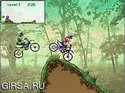 Флеш игра онлайн Чемпионат велосипеда грязи