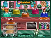 Флеш игра онлайн Доли Фантазии Пиццерия