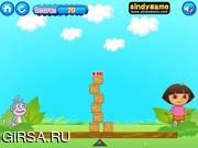 Флеш игра онлайн Дора и строительные блоки