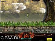 Флеш игра онлайн Dralion Elements
