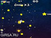 Флеш игра онлайн Путешествие мечты / Dream Journey