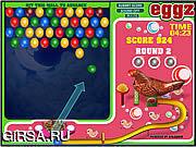 Флеш игра онлайн Яйца