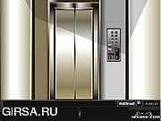 Флеш игра онлайн Найди выход из лифта / Elevator Escape