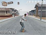 Флеш игра онлайн Street Sesh 2 - Downhill Jam