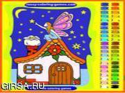 Флеш игра онлайн Fairy coloring