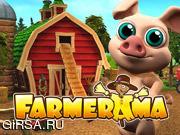 Флеш игра онлайн Farmerama