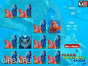 Флеш игра онлайн В поисках Немо - совпадения / Finding Nemo Memory Matching