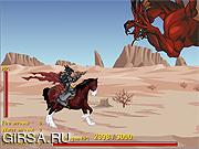 Флеш игра онлайн Огнедышащий Дракон