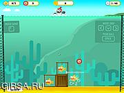 Флеш игра онлайн Fishenoid 2