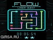 Флеш игра онлайн Лазерный Поток Квест