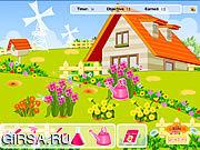 Флеш игра онлайн Цветы в саду