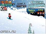 Флеш игра онлайн Фристайл на сноуборде