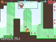 Флеш игра онлайн Фрози и Фред / Frozy and Fred