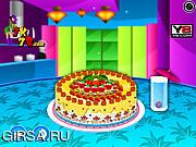 Флеш игра онлайн Прикольный фруктовый торт / Fruity Cake Fun