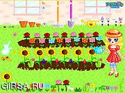 Флеш игра онлайн Сад заднего двора