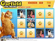 Флеш игра онлайн Garfield Memory