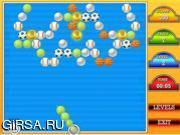 Флеш игра онлайн Золотой мяч / Golden Ball Shooter