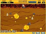 Флеш игра онлайн Золокопатель / Gold Miner Special Edition