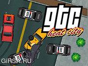 Флеш игра онлайн GTC тепла Город