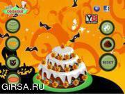 Флеш игра онлайн Большой Хэллоуин - Декор торта / Halloween Big Cake Decor