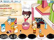 Флеш игра онлайн Счастливый варить / Happy Cooking