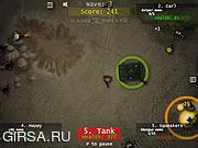 Флеш игра онлайн Особо опасен! / Heavy Danger