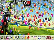 Флеш игра онлайн Пасхальные яйца / Hidden Easter Eggs