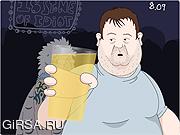 Флеш игра онлайн Держите ваш напиток