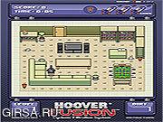 Игра Hoover Fusion