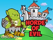 Флеш игра онлайн Орды злых Башня обороны