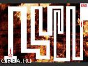 Флеш игра онлайн Лабиринт Ужасов / Horror Maze