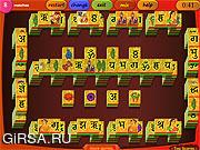 Флеш игра онлайн Индийский Маджонг / Indian Mahjong