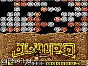 Флеш игра онлайн Jumpo