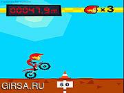 Флеш игра онлайн Ребенок Велосипед / Kid Bike
