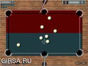 Флеш игра онлайн Убить Билла iard-2