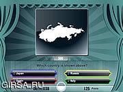 Флеш игра онлайн Знать ваши страны