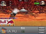 Флеш игра онлайн Турнир Flugtug: UFO старта / Flugtug Tournament: Launch UFO