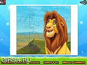 Флеш игра онлайн Король-лев. Пазл