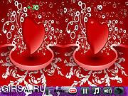 Флеш игра онлайн Найди отличия - Любовь в моем сердце