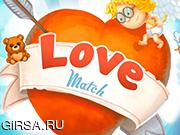 Флеш игра онлайн Брак По Любви 2