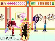 Флеш игра онлайн Love Me