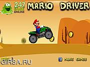 Флеш игра онлайн Водитель Марио