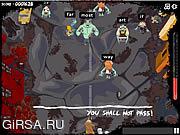 Флеш игра онлайн Massacre Street