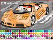 Флеш игра онлайн Mclaren - раскраска / Mclaren Car Coloring