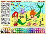 Mermaids Games