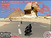 Флеш игра онлайн 3D Motorbike Racer